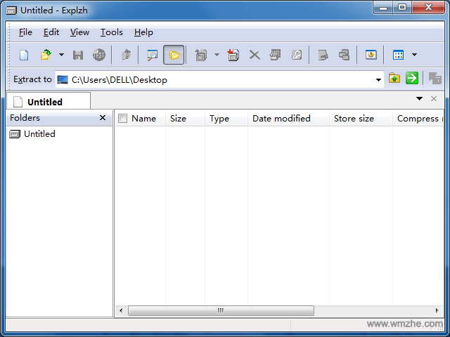 Explzh软件截图