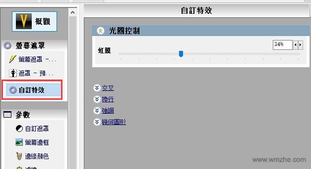 proDAD VitaScene软件截图