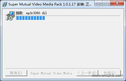 scm解码器软件截图
