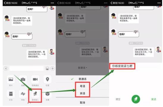 iOS版微信更新至6.7.2,新增功能一览