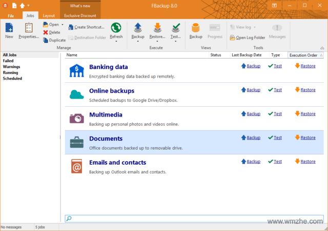 FBackup软件截图