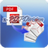 金軟PDF分割 V1.0 官方版