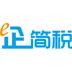 e企简税 V 1.4.1 官方版