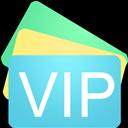 嗨会员软件管理系统 V1.0 官方版