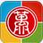 无限宝互动平台 V12.0.2019.0409 官方版