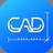傲软CAD看图 V1.0.1.1 官方版