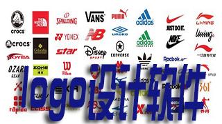 logo設計軟件