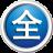 闪电全能格式转换器 V2.5.5 官方版