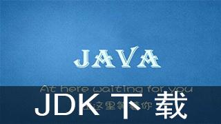 JDKUU快三—大发快三开奖直播官方