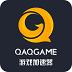 QAQGame游戲加速器 V 4.0.0.120 官方版