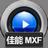 赤兔佳能MXF视频恢复软件 V 11.1 官方版