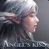 天使之吻-魔幻私服袭来