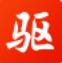 驱动精灵网卡版 v9.61 官方版