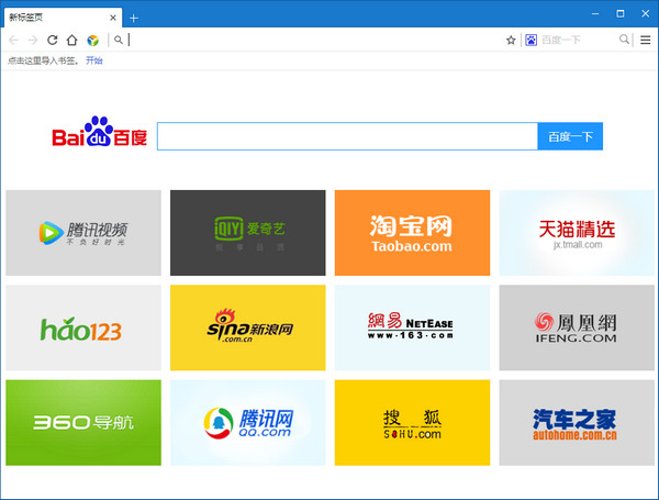 You123浏览器|You123网页浏览器下载 v2.0.18.2官方版