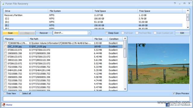 文件恢复软件Puran File Recovery软件截图