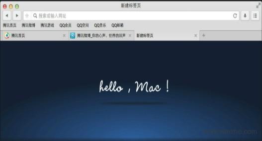 QQ浏览器for Mac软件截图