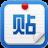 百度貼吧推廣大師 V1.8.5.15 官方版
