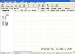 求索人事档案管理系统软件截图
