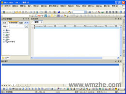 UEStudio软件截图