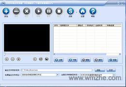 闪电VOB格式转换器软件截图