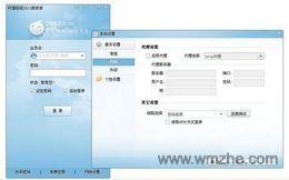 阿里旺旺 卖家版软件截图