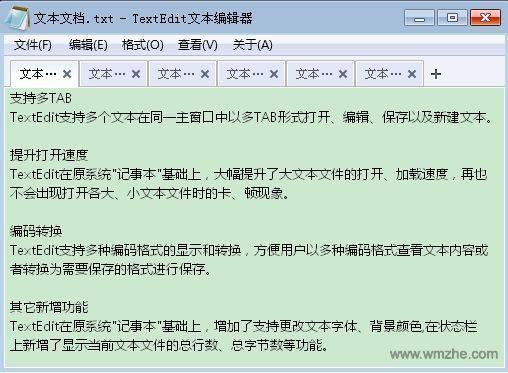TextEdit文本编辑器软件截图