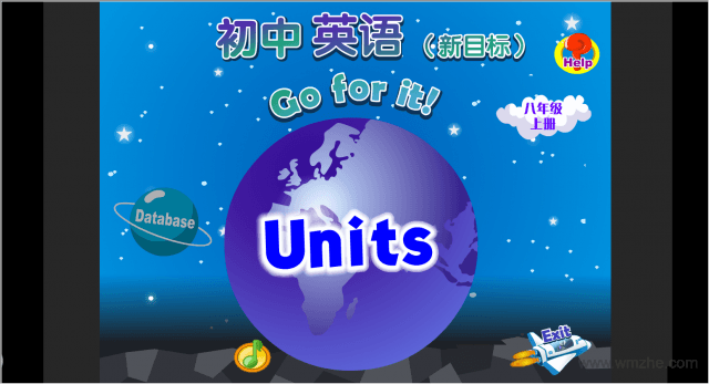 初中英语学习软件截图