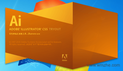 Adobe Illustrator CS5软件截图
