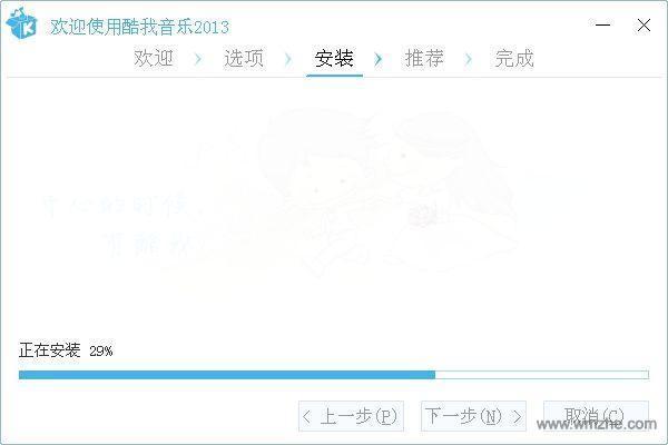 酷我音乐盒2013软件截图