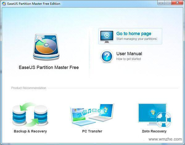 EASEUS Partition Master分区大师软件截图