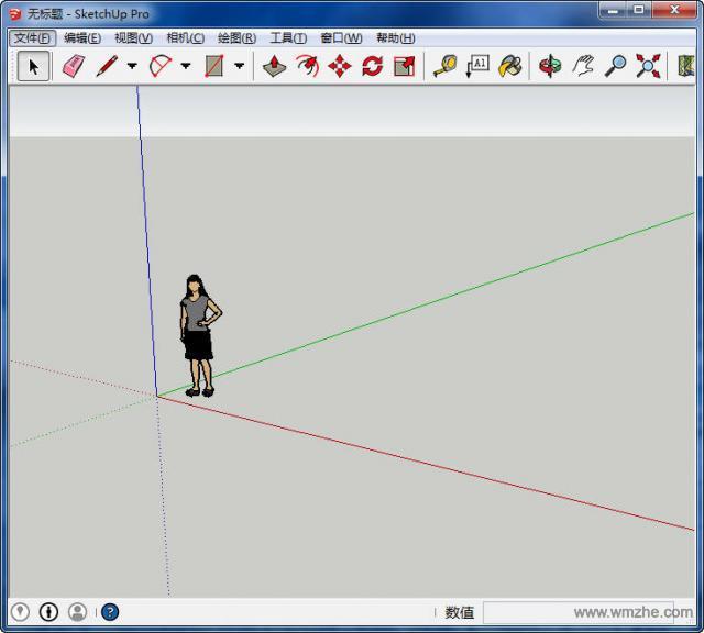 SketchUp Pro软件截图