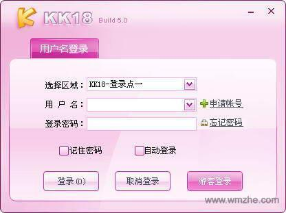 kk18聊天室软件截图