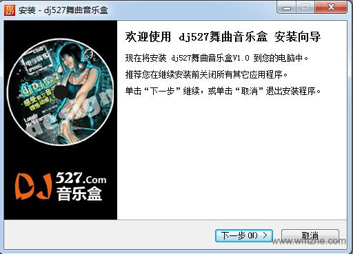 DJ527舞曲音乐盒软件截图
