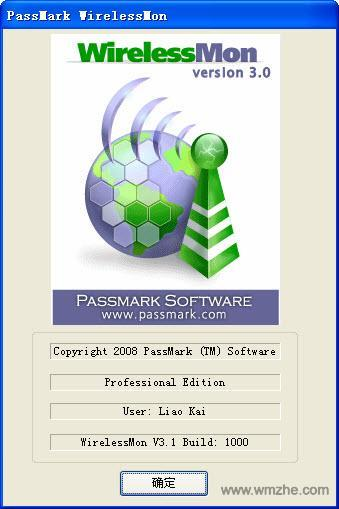 wirelessmon软件截图