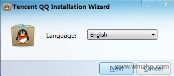 QQ英文版软件截图
