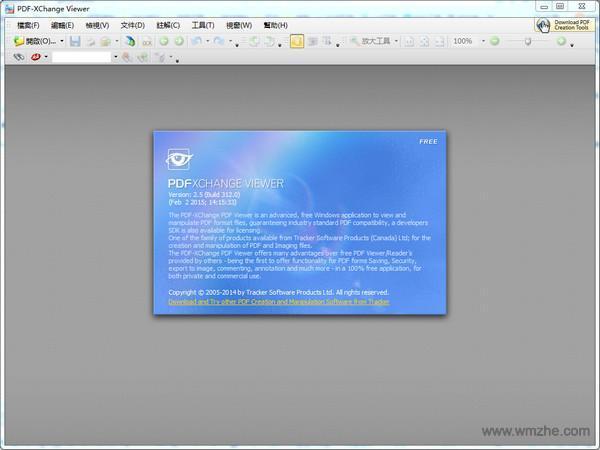 PDF-XChange PDF Viewer软件截图