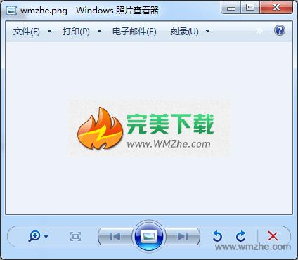 windows照片查看器软件截图