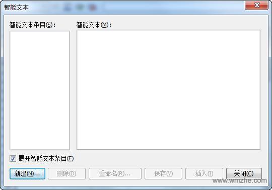 微表格软件截图