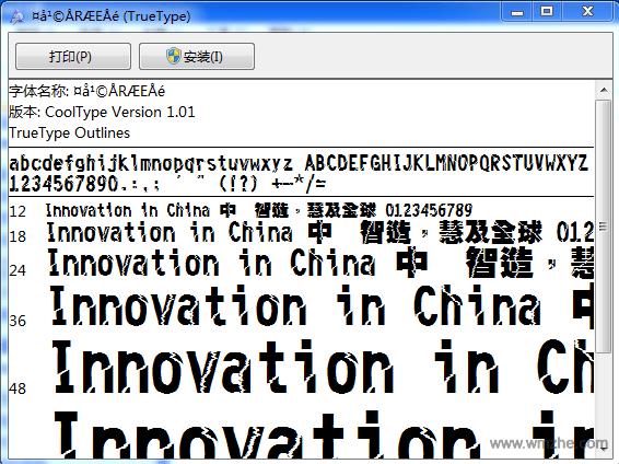 裂痕字体软件截图