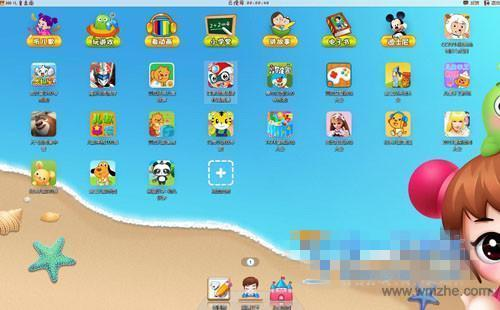 儿童安全桌面软件截图
