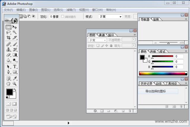 photoshop软件截图