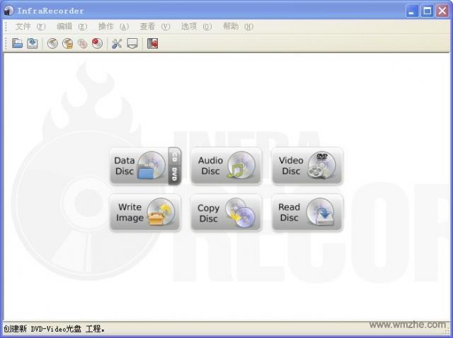 InfraRecorder软件截图