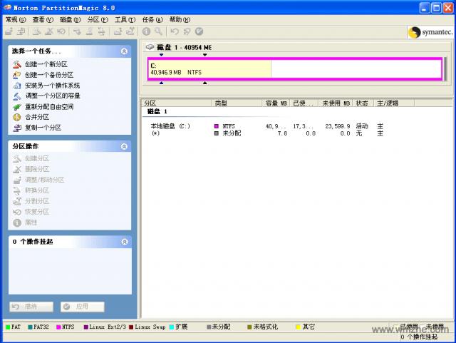 pqmagic软件截图