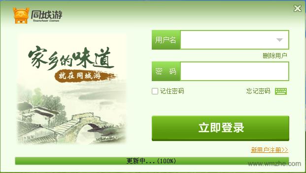 宜春同城游戏大厅软件截图