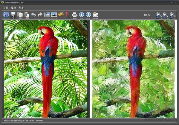 FotoSketcher软件截图