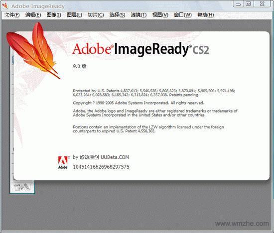 Adobe Imageready CS2软件截图