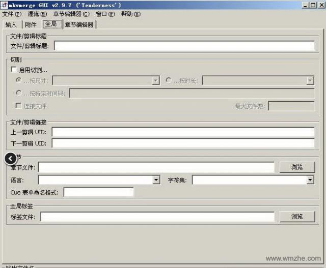 MKVToolnix 64bit软件截图