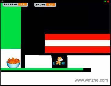 迷宫游戏软件截图