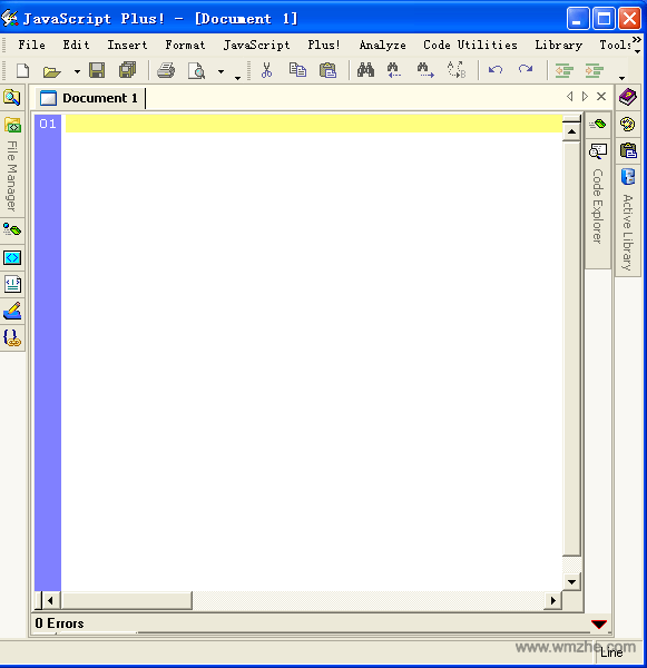 JavaScript Plus软件截图