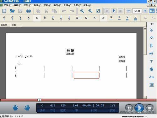 EOP简谱大师软件截图